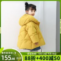 Down Jackets 90cm 100cm 110cm 120cm 130cm 140cm 150cm 160cm 80% White duck down children Hey on Wye Green, pink, yellow, gray, light pink polyester have cash less than that is registered in the accounts No detachable cap Zipper shirt Solid color Polyester 100% Polyester 100% Winter of 2018