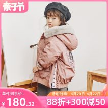 Down Jackets 90cm 100cm 110cm 120cm 130cm 140cm 150cm 160cm 80% White duck down female Hey on Wye Silver grey Dark Grey Pink Blue polyester Medium length No detachable cap Zipper shirt Polyester 100% Polyester 100% Spring 2020