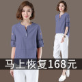 Middle aged and old women's wear Summer 2021 Light purple, pink, water blue M is suitable for tmall, l for tmall, XL for tmall, 2XL for tmall, 3XL for tmall and 4XL for tmall motion suit easy Two piece set Solid color 40-49 years old Socket moderate V-neck routine routine Eper pocket polyester