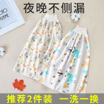 Cloth diaper Other / other Deer and rabbit, forest animal, dinosaur paradise, animal party, colorful cute rabbit, butterfly cat, cactus plant, ice Park, dinosaur cactus, giraffe kindergarten, lovely pink carrot, two-piece forest animal, two-piece deer and rabbit, forest animal + deer and rabbit