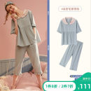 Pajamas / housewear set female A good companion S M L XL cotton Short sleeve Sweet Leisure home summer Thin money Small lapel Solid color Cropped Trousers double-breasted youth 2 pieces rubber string 41% (inclusive) - 60% (inclusive) Woven cotton Embroidery 200g and below Summer 2020 Middle-skirt