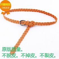 Belt / belt / chain other Black, off white, brown female Versatile Single loop Youth, youth, middle age 2cm Other / other 1020cm