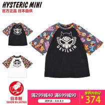 T-shirt Yellow black Hysteric Mini 100cm120cm140cm neutral summer Short sleeve Crew neck leisure time There are models in the real shooting nothing cotton Cartoon animation Cotton 100% eighteen million six hundred and forty-one thousand nine hundred and twenty-six other other Summer of 2018