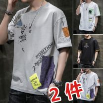 T-shirt Youth fashion routine M L XL 2XL 3XL UNS Short sleeve Crew neck easy Other leisure summer UNSRL8162 Cotton 100% youth routine tide Knitted fabric Summer 2021 Alphanumeric printing cotton Creative interest No iron treatment Fashion brand Pure e-commerce (online only) More than 95%