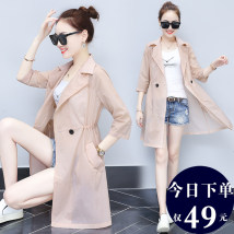 short coat Summer of 2018 Mlxl2xl3xl collection takes photos and gives gifts Pink orange green lotus root Five sleeves Long section Thin section Single Loose conventional Commuting suit collar Double-breasted Pure color Beautiful romance PLYY67542 Pleated pocket button stitching Polyester