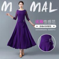 Square Dance Dress M,L,XL Black, purple show