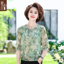 Middle aged and old women's wear Summer 2021 green L / [about 95 kg recommended] XL / [about 110 kg recommended] 2XL / [about 125 kg recommended] 3XL / [about 140 kg recommended] 4XL / [about 155 kg recommended] fashion T-shirt easy singleton  Decor 40-49 years old Socket thin Crew neck routine
