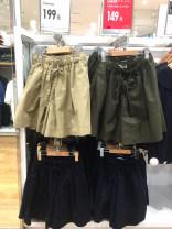 Casual pants Khaki, army green, Navy S,M,L Focus