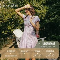 Dress Summer 2020 Picture color (in stock) S M L Short skirt singleton  Short sleeve commute Polo collar High waist lattice Single breasted A-line skirt 18-24 years old since then Retro More than 95% other other Other 100% Pure e-commerce (online only)