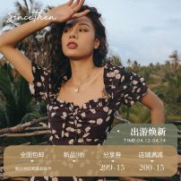 Dress Spring 2020 Picture color (in stock) for delivery within 7 days S M L Short skirt singleton  commute 18-24 years old since then Retro DQ200361-B More than 95% other Triacetate fiber (triacetate fiber) 100% Pure e-commerce (online only)