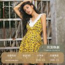 Dress Summer 2020 Picture color (in stock) for delivery within 7 days S M L Short skirt singleton  commute V-neck Broken flowers zipper A-line skirt 18-24 years old since then Retro DQ190941 More than 95% other Other 100% Pure e-commerce (online only)