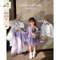 Dress White shirt spot, white dress spot, purple skirt spot, purple screen skirt spot, purple cake skirt pre-sale March 29 to warehouse female CookiesBaby 80, 90, 100, 110, 120, 130 Polyester 100% spring princess Long sleeves Solid color polyester Princess Dress EN2001 other