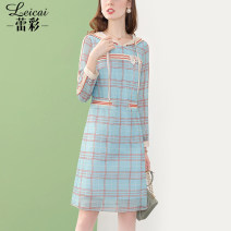 Dress Spring 2021 blue S M L XL XXL XXXL Middle-skirt singleton  Long sleeves commute Hood lattice zipper Pencil skirt routine 35-39 years old Type H Lei CAI Ol style Three dimensional decorative screen zipper printing with pleated bright silk and pleated stitching L21CL33694 More than 95%