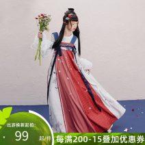Hanfu 96% and above Winter 2020 Round neck cardigan 1 piece - spot broken skirt 1 piece - spot feather sleeve 1 pair - spot XS S M L XL average size polyester fiber
