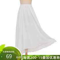 Hanfu 96% and above Autumn 2020 One petticoat - stock XS S M L XL polyester fiber
