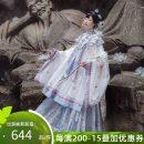 Hanfu 96% and above Autumn 2020 XS S M L XL average size polyester fiber