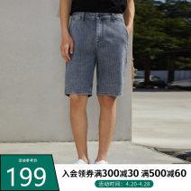 Jeans Youth fashion KILO METERS 28 29 30 31 32 33 34 36 38 grey M2X2006425H1 Pant Cotton 96.3% polyurethane elastic fiber (spandex) 0.4% others 3.3% Summer 2021