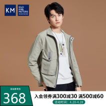 Jacket KILO METERS Youth fashion Bean green M L XL XXL 3XL 4XL standard Other leisure Polyester 100% Winter 2020