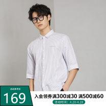 shirt Business gentleman KILO METERS M L XL 3XL XXL 4XL White 1 Thin money other Short sleeve standard go to work M2D2006223W1 Cotton 100% Summer 2021
