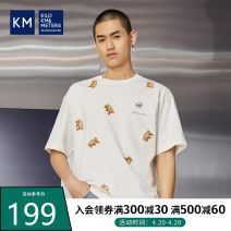 T-shirt Youth fashion white routine M L XL 3XL XXL KILO METERS Short sleeve Crew neck easy Other leisure summer Cotton 100% youth Summer 2021 cotton other More than 95%