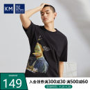 T-shirt Youth fashion Black white black standby 1 white standby 1 routine M L XL 3XL XXL KILO METERS Short sleeve Crew neck Self cultivation daily summer M2X2108069L0 Cotton 100% teenagers routine tide Summer 2021 character cotton Figure pattern Domestic famous brands More than 95%