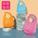 Rice bag / water towel silica gel Mister baby Orange (1 pack) blue (1 pack) pink (1 pack) green (1 pack) orange + rice shaker pink + rice shaker green + rice shaker blue + rice shaker