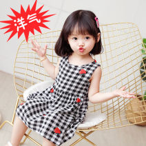 Dress Black check strawberry cotton, white cherry cotton, pink check strawberry cotton, pink whale cotton, blue love cotton, white small tree cotton, colorful flower cotton, pink love cotton, pink radish cotton, pink watermelon cotton, blue radish cotton, white love cotton female Bella tree house