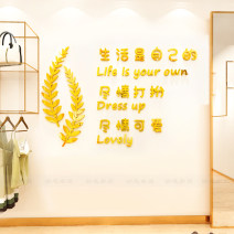 Wall stickers Acrylic C1489a: single character, c1488 leaf + c1489a, c1489b: single character, c1488 leaf + c1489b, c1489c: single character, c1488 leaf + c1489c Small, medium, large Three dimensional Wall Sticker Waterproof wall sticker set a living room Others written words Simple and modern c1489