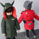 Cotton padded jacket male No detachable cap Cotton 96% and above Other / other Red, green, black, orange 90 suggested height 80100 suggested height 90110 suggested height 100120 suggested height 110130 suggested height 120 thickening Korean version Class B High collar Cotton liner SKMS001