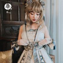 Lolita / soft girl / dress Cuan Hu Cuan green S [spot], m [spot], l [spot]
