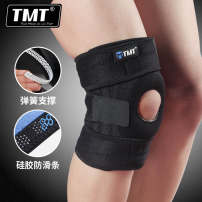sport ware TMT Ft49 (four spring breathable and sweat absorbing version) [L size] two pack (suitable for weight below 85kg, [XL SIZE] two pack (suitable for weight above 85kg) kneepad FT49