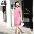 Middle aged and old women's wear Summer of 2019 Navy Pink Purple (temperament goddess) dark blue (white artifact) apricot Pink Ice Blue cheongsam fashion Dress easy singleton  Decor 40-49 years old Socket moderate Crew neck Medium length YTL9004X Month title Lotus leaf edge polyester Polyester 100%