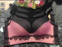 Bras Purple skin pink 75B 80B 85B Detachable shoulder strap Rear four row buckle Wireless  3/4 Type V Ai'erqian Young women Gather together Top thin bottom thick mould cup Solid color Embroidery summer