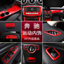 Car interior patches / stickers Shuyu ZGHNS Ignition device for air outlet of door handle center console Metal