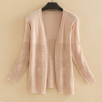 Wool knitwear Summer 2020 L XL XXL Pink apricot bean green white black Long sleeves singleton  Cardigan Viscose 81% (inclusive) - 90% (inclusive) Regular Thin money commute Self cultivation other routine Plants and flowers Ol style 805 knitting Ding Manzi jacquard weave Exclusive payment of tmall