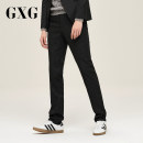 Western-style trousers GXG Business gentleman White stripe on black background 165/S,170/M,175/L,180/XL,185/XXL,190/XXXL trousers Polyester 68.3% viscose 31.7% Straight cylinder winter go to work youth 2017