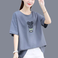 Women's large Summer 2021 Grey rose red white yellow M L XL T-shirt singleton  commute Straight cylinder Socket Short sleeve Korean version Crew neck routine 16558TX55 First reading 18-24 years old 91% (inclusive) - 95% (inclusive) Cotton 93.4% polyurethane elastic fiber (spandex) 6.6%