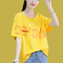 Women's large Summer 2021 Orange yellow purple M L XL T-shirt singleton  commute Straight cylinder Short sleeve Korean version Crew neck routine routine 8A016TX45 First reading 18-24 years old 91% (inclusive) - 95% (inclusive) Cotton 93.8% polyurethane elastic fiber (spandex) 6.2%