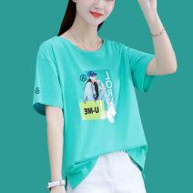 Women's large Summer 2021 Emerald green purple white M L XL T-shirt singleton  commute Straight cylinder Socket Short sleeve Korean version Crew neck routine routine 8A023TX45 First reading 18-24 years old 91% (inclusive) - 95% (inclusive) Cotton 93.8% polyurethane elastic fiber (spandex) 6.2%