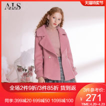 woolen coat Winter of 2018 S M L XL XXL Pink other 95% and above routine Long sleeves Sweet Single breasted routine V-neck Solid color Self cultivation HD053DB Alice's Fairy Tales 25-29 years old Binding beads Other 100% Pure e-commerce (online only)