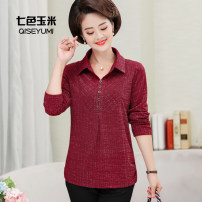 Middle aged and old women's wear Autumn of 2019 Bean paste green red XL XXL XXXL 4XL 5XL fashion T-shirt easy singleton  40-49 years old Socket Polo collar routine routine QSYM198211132 Seven color corn other Other 100% 96% and above Exclusive payment of tmall Long sleeves