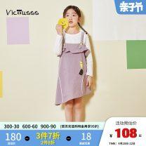 Dress female VICIUSSS 105cm 110cm 120cm 130cm 140cm Cotton 100% spring and autumn solar system Strapless skirt cotton other Autumn of 2019 3 years old, 4 years old, 5 years old, 6 years old, 7 years old and 8 years old Chinese Mainland Zhejiang Province Ningbo City