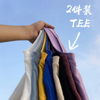 T-shirt Youth fashion routine S M L XL 2XL 3XL XS 4XL Ximo Short sleeve Crew neck easy daily spring Cotton 57% polyester 43% teenagers routine tide Cotton wool Spring 2021 Solid color other cotton Customization / DIY No iron treatment Domestic non famous brands Pure e-commerce (online only)