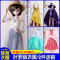 Doll / accessories 2, 3, 4, 5, 6, 7, 8, 9, 10, 11, 12, 13, 14 years old parts Ye Luoli other < 14 years old clothes parts clothing