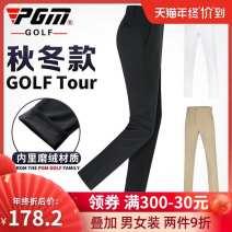 Golf apparel Kuz096 black, kuz096 white, kuz096 khaki, kuz096 cloud grey blue, kuz096 rose red XXS,XS,S,M,L,XL,XXL,XXXL male Oana  trousers KUZ096