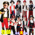 Clothes & Accessories The stars are shining Pirate dagger za-031-a-knife feeding g-0163 g-0181 g-0190 g-0202 g-0232 b-0021 b-0022 b-0041 b-0054 b-0077 b-0078 b-0079 b-0080 b-0081 b-0110 b-0130 b-0143 b-0144 za-002-knife feeding za-001-knife feeding g-0131 g-0130 Halloween children Pirate Captain