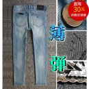 Jeans Fashion City Others 29,30,31,32,33,34,36,38 The color is shown in the picture routine trousers go to work zipper washing