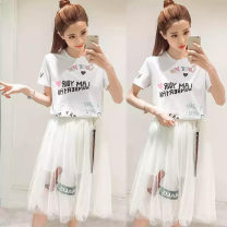 Dress Summer 2020 Top + skirt, single skirt, single top S,M,L,XL,2XL Mid length dress Two piece set Short sleeve commute Crew neck Elastic waist letter Socket other routine Others 18-24 years old Korean version Mesh, 3D, printing 31% (inclusive) - 50% (inclusive) other cotton