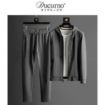 Leisure sports suit spring L XL 2XL 3XL 4XL 5XL Greyish green black Long sleeves Ducurno / ducanu trousers middle age Sweater ZT202108 Spring 2021