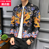 Jacket Other / other Fashion City JK1913,JK1914,JK1916,JK1918,JK1919,JK1911 M,L,XL,2XL,3XL,4XL,5XL routine Self cultivation Other leisure autumn Cool clothes Long sleeves Wear out stand collar tide youth routine Zipper placket 2020 Rib hem washing Closing sleeve Animal design polyester fiber